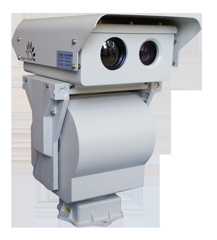 Long Range Night Vision CCTV Cameras Outdoor Security With Intelligent System
