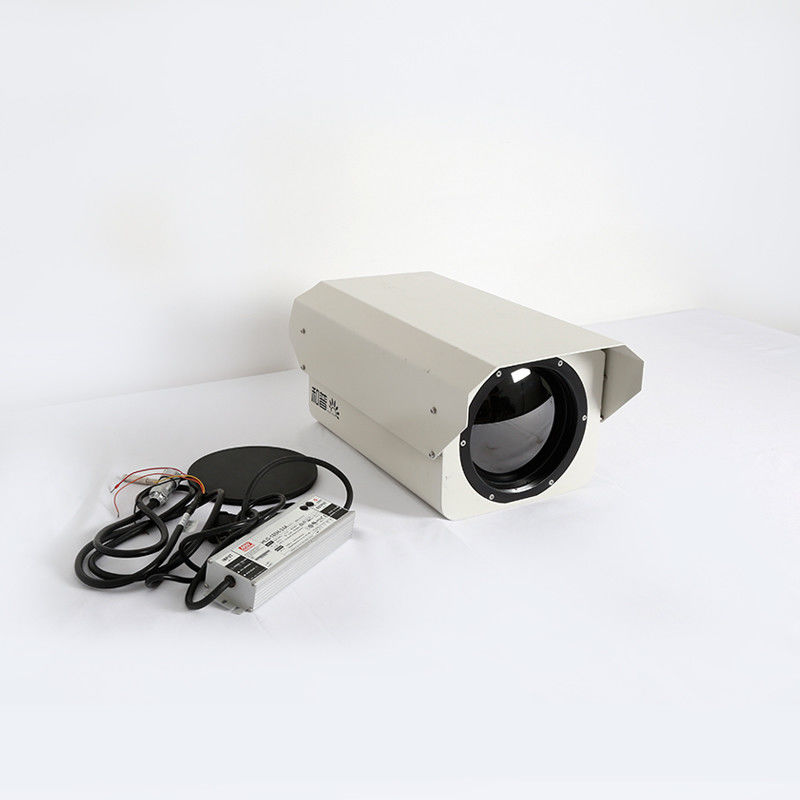 Long Distance Thermal Infrared Camera , High Resolution Long Range Security Camera