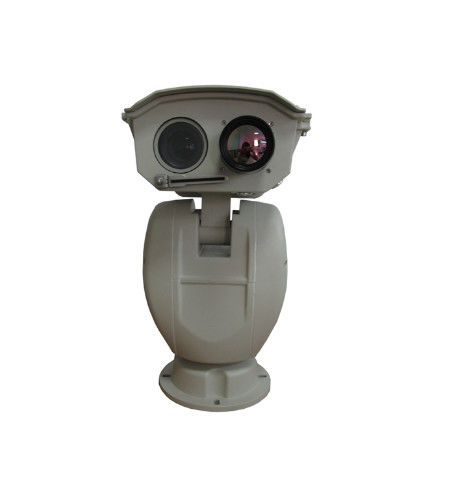 640X512 Resolution Long Range Night Vision Camera For Temperature Detection