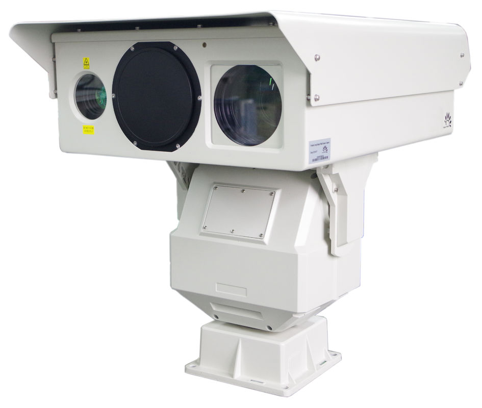 Long Range PTZ Security Thermal Surveillance System With Intruder Alarm